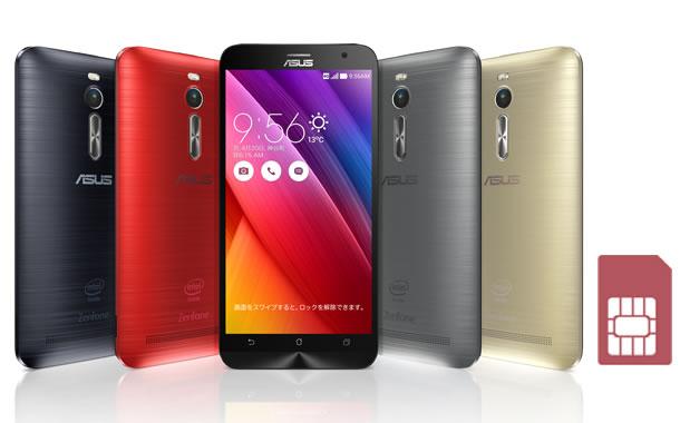 【楽天モバイル】ZenFone264GBモデルが半額!スマホ乗り換えに