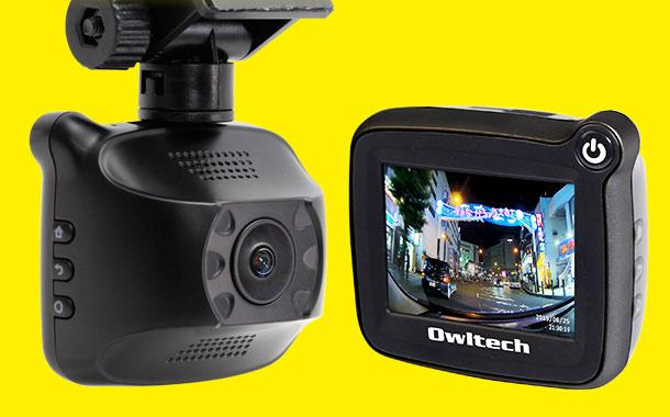 フルHDドライブレコーダー 超広角170°撮影 1年間製品保証付