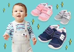 歩きやすい靴はお子さんの成長にもおすすめです。