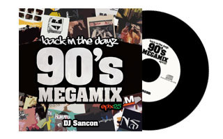 90年代ヒップホップのノンストップMix![CD]