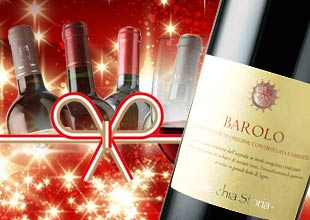 【返金保証付】ワインの王様バローロ入り赤6本セット