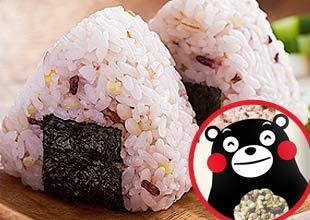\衝撃の半額/栄養豊富で美味しい国産21雑穀米たっぷり500g