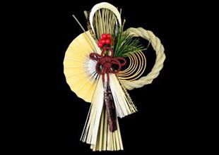 結納屋さんの縁起のいいしめ縄飾りで新年をお迎えください