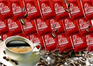 お湯だけ簡単♪コーヒー100杯がポイント10倍送料無お得価格