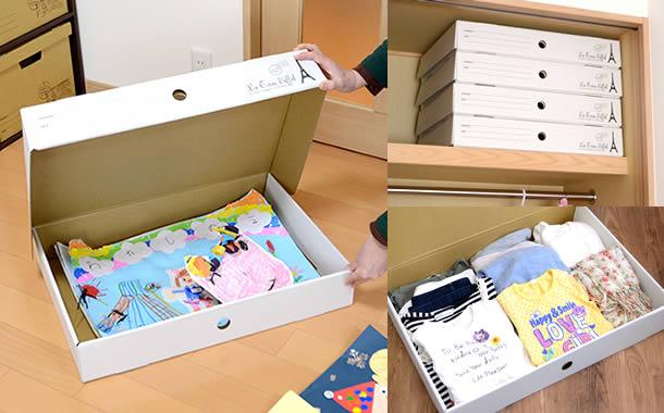 送料無料!お子様の作品を綺麗に保管☆A2対応収納ボックス4個