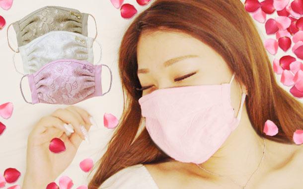 潤い美容おやすみマスク!天然成分でお肌に優しい。大きめサイズ