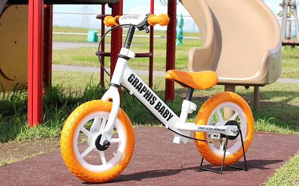 大人気のペダルなし自転車 GR-BABY 充実の全20色