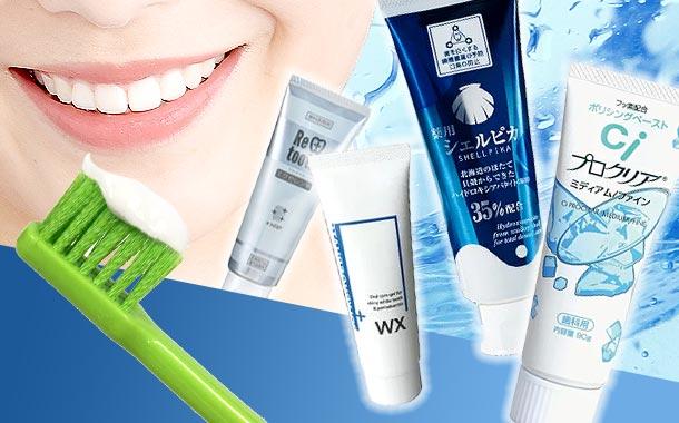 歯科専売品で『歯』本来の白さに★ホワイトニング応援特集