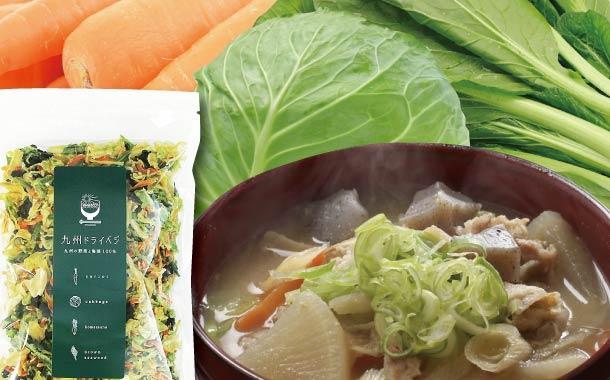 \ 生野菜 約1.4kg分 / シャキシャキ♪『 九州ドライベジ 』