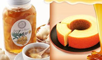 コクのあるさっぱりとした甘さのしょうがはちみつ漬と絶品はちみつバウム!
