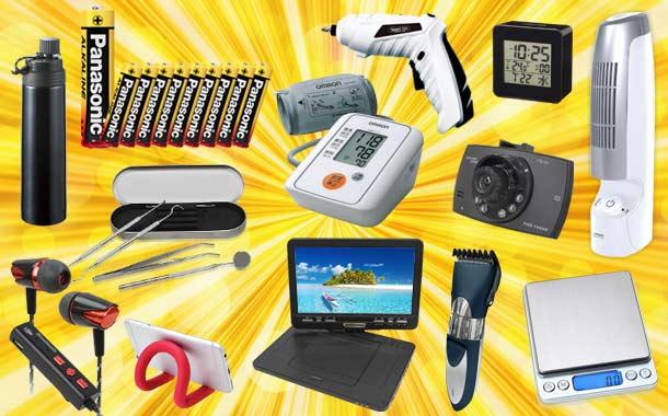全品10%OFF!家電や生活雑貨、カー用品やスマホ用品が盛り沢山