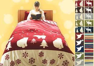 朝まで暖か寝具!年末年始お客様用にフリース掛布団カバー