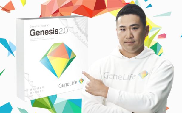 50%OFF★CMで話題!遺伝子検査で「気をつけるべき病気」を判定