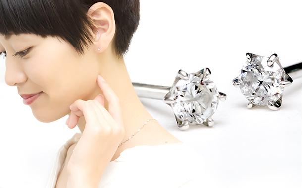 プラチナ×ダイヤモンドピアスが驚き価格【エステール/WEB限定】
