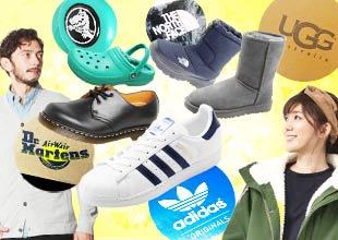 人気ブランドが大量&破格値★靴専門店だからこその品揃え!