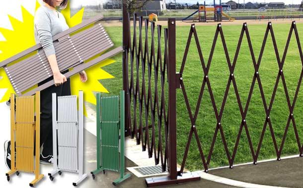 フェンス/門扉 お庭の間仕切りに!組立簡単★らくらく操作 ALMAX