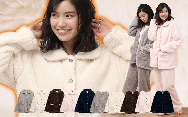 【送料無料】2,980円⇒1,999円★極暖着る毛布ルームウェアセット