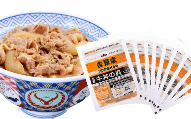 全品対象500円OFF!吉野家の牛丼が5千円以上購入でお得に!!
