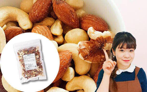 【バッグ付】7種類が贅沢にIN♪無添加無塩の贅沢ミックスナッツ