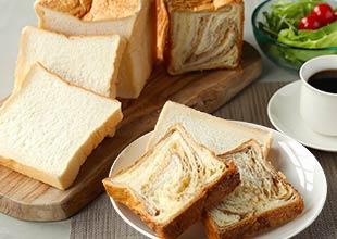\送料無料/選べる生クリーム食パンとデニッシュのセット