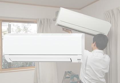 エアコン取付工事に自信あり。全国対応、工事セットならお任せください。