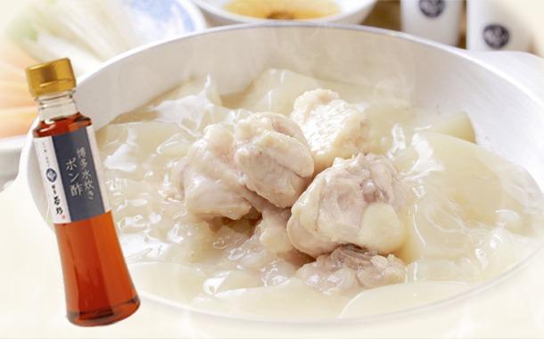 純生スープ仕立ての博多若杉プレミアム水炊き3~4人前
