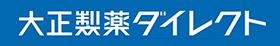 大正製薬ダイレクト公式オンラインショップ楽天市場店