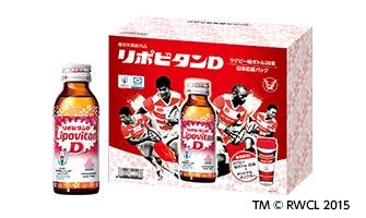 リポビタンD桜ボトルとオリジナルタンブラーのセット!