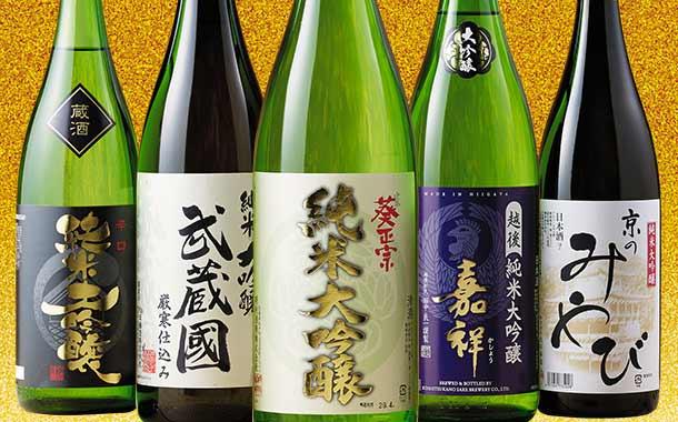 【驚きの51%OFF!】純米大吟醸飲みくらべ一升瓶5本組